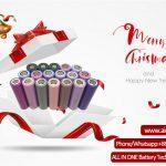 Весели поздрави от Christams от ALL IN ONE Battery Technology Co Ltd