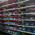 ВСИЧКО В ЕДНО Батерии за домакински уреди